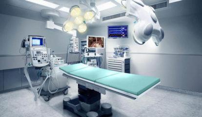 Centros de vigilancia de la salud